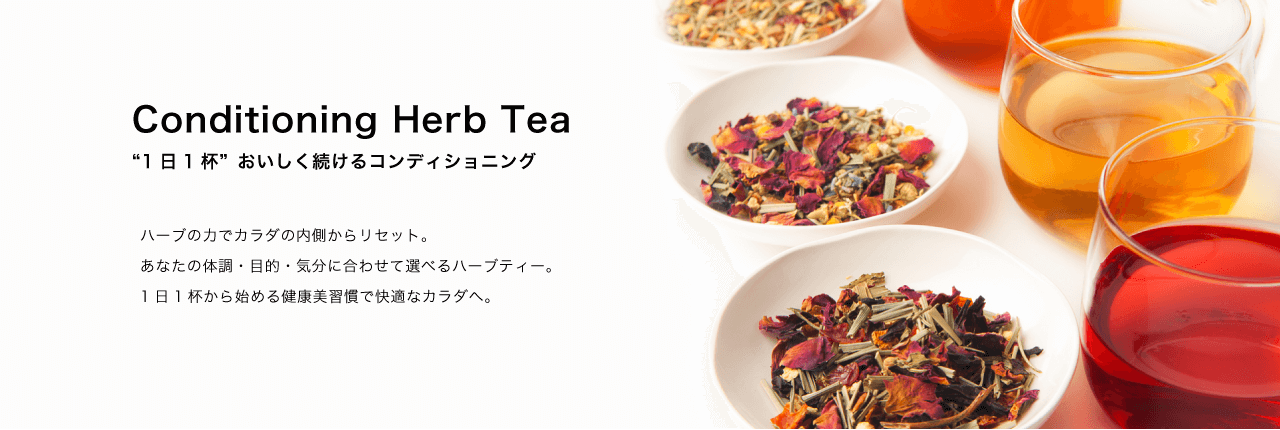 Conditioning Herb Tea