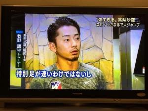 20170111報道ステーション