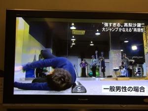 20170111報道ステーション②