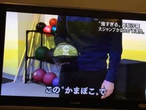 20170111報道ステーション③